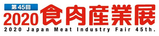 Japan Meat Industry Fair